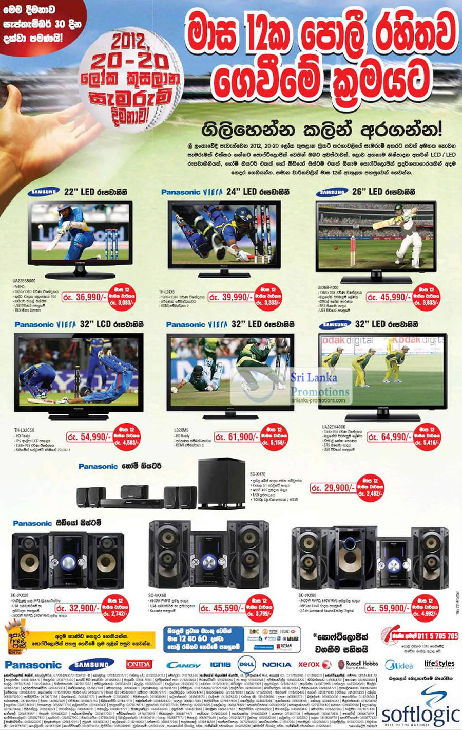 Samsung LED TV UA22ES5000, Panasonic Viera LED TV TH-L24X5, Samsung LED TV UA26EH4000, Samsung LED TV UA32EH4000, Panasonic Viera LED TV TH-L32XM5, Panasonic Viera TV TH-L32C5X, Panasonic Home Theatre SC-XH70, Panasonic HiFi System SC-VKX20, Panasonic HiFi System SC-VKX60, Panasonic HiFi System SC-VKX80
