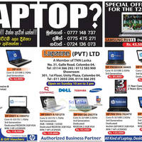 Read more about Lapzone HP & Samsung Notebook Offers 23 Sep 2012