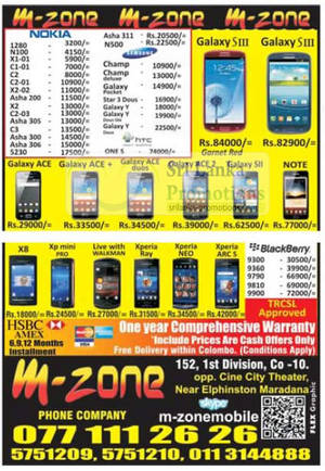 Featured image for M-Zone Smartphones & Mobile Phones Price List Offers 30 Sep 2012