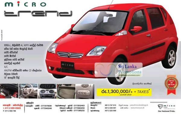 Featured image for Micro Cars Trend Features & Offer Price 31 Aug 2012