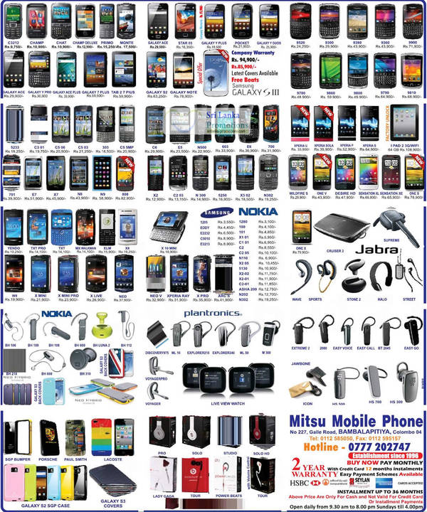 Featured image for Mitsu Mobile Phone Smartphones & Mobile Phones Price List Offers 2 Sep 2012