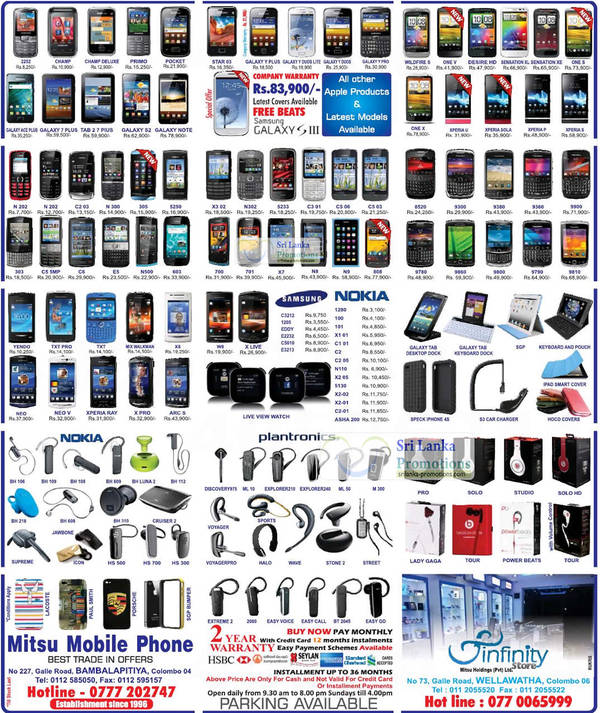 Featured image for Mitsu Mobile Phone Smartphones & Mobile Phones Price List Offers 23 Sep 2012
