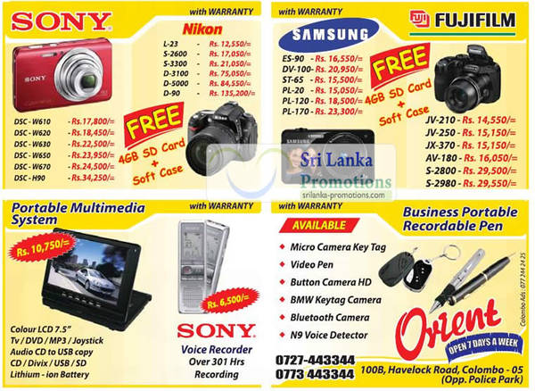 Featured image for Orient Nikon, Sony, Samsung & More Digital Cameras & DSLR Offers 23 Sep 2012