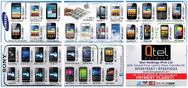 Featured image for Qtel Holdings Sony, Samsung, Blackberry & More Smartphone Price Offers 30 Sep 2012
