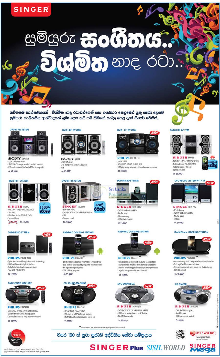 philips x machine price list