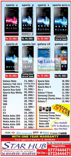 Featured image for Star Hub Smartphone Offers Price List @ Negombo 30 Sep 2012
