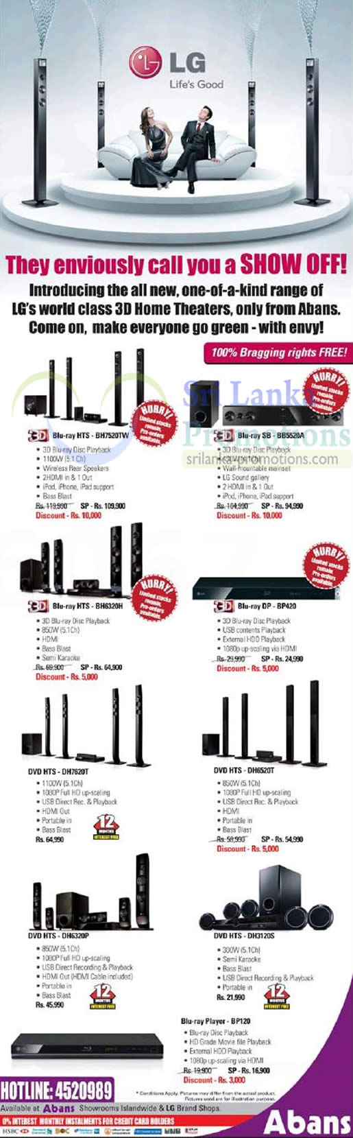 LG Home Theatre System Abans Price List Offers 13 Oct 2012