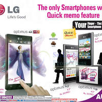 Read more about Abans LG Smartphones Price Offers 7 Oct 2012