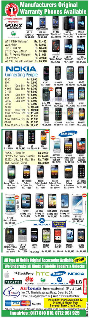 Featured image for Airtouch International Smartphone & Mobile Phone Offers 28 Oct 2012