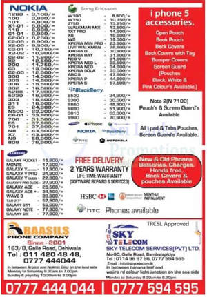 Featured image for Baasils Phone Company & Sky Telecom Mobile Smartphones Price List Offers 28 Oct 2012