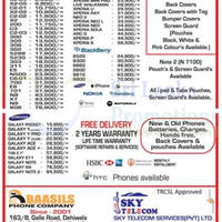 Read more about Baasils Phone Company & Sky Telecom Mobile Smartphones Price List Offers 28 Oct 2012