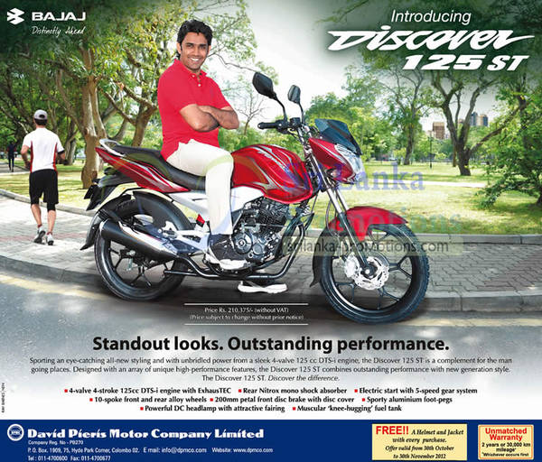 Featured image for Bajaj Discover 125 ST Motorcycle Features & Price 30 Oct 2012