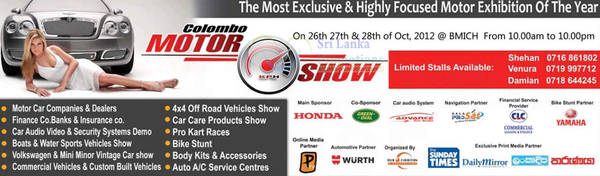 Featured image for Colombo Motor Show @ BMICH 26 – 28 Oct 2012