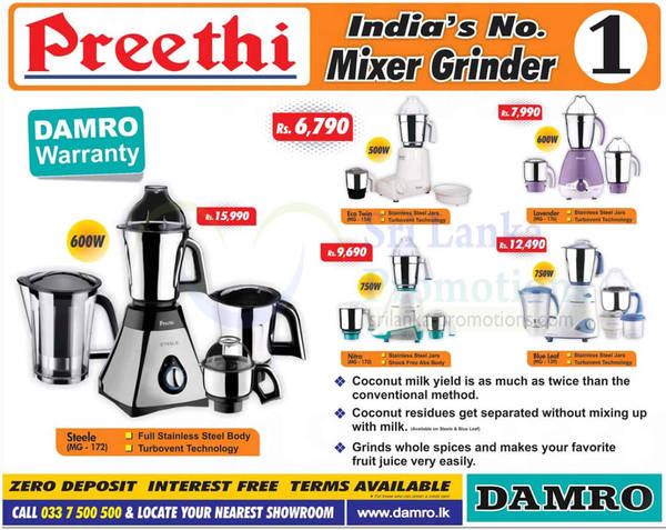 Featured image for Preethi Mixer Grinder Offers @ Damro 28 Oct 2012