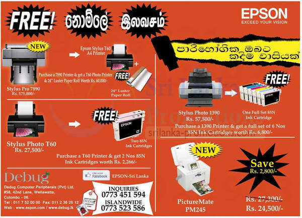 Featured image for Debug Computer Peripherals Epson Printers Promotion Offers 28 Oct 2012