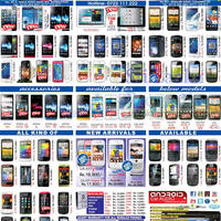 Read more about Dialcom Smartphones & Mobile Phones Price List Offers 14 Oct 2012