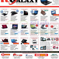 Read more about IT Galaxy Computer Notebooks Offers 21 Oct 2012