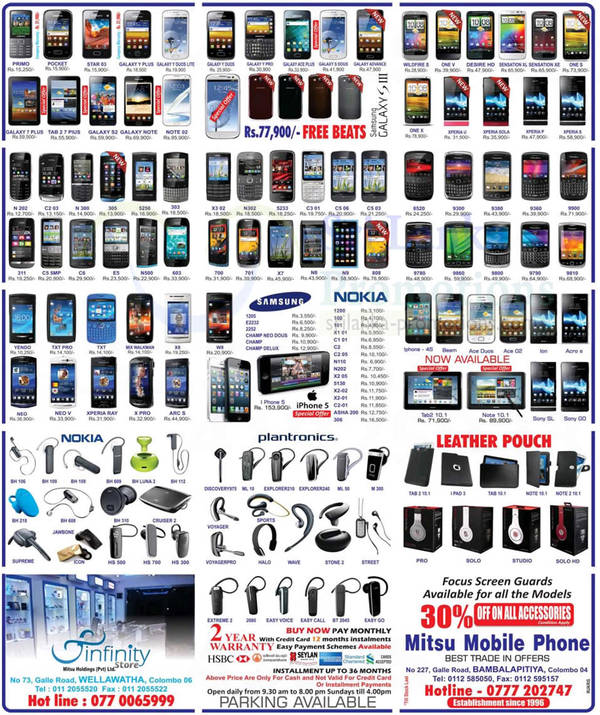Featured image for Infinity Store (Mitsu) Smartphones & Mobile Phones Price List Offers 28 Oct 2012
