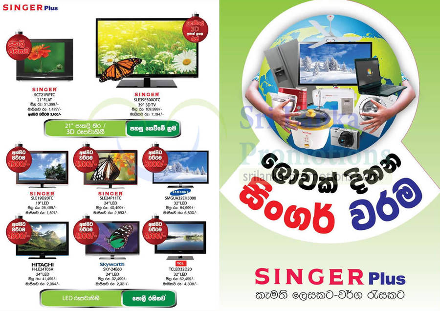 Singer SCT21FIPTC LCD TV, Singer SLE39E5000TC LCD TV, Singer SLE19D20TC LED TV, Singer SLE24P11TC LED TV, Samsung UA32EH5000 LED TV, Hitachi H-LE24T05A LED TV, Skyworth 24E60 LED TV, TCL LED32D20 LED TV