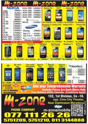 Featured image for M-Zone Smartphones & Mobile Phones Price List Offers 7 Oct 2012