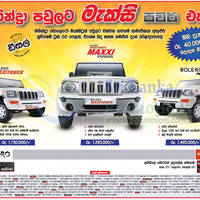 Check out the latest offers for some Mahindra Bolero vehciles from Ideal Motors.