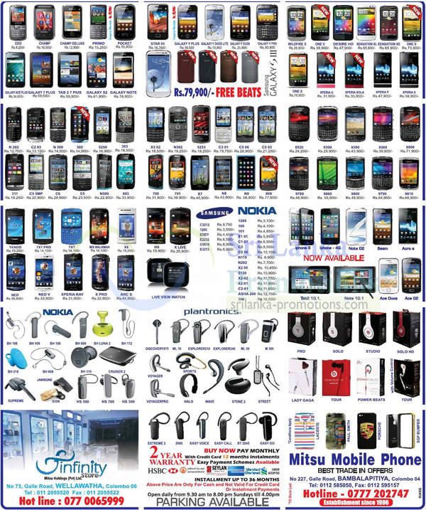 Featured image for Mitsu Mobile Phone Smartphones & Mobile Phones Price List Offers 7 Oct 2012