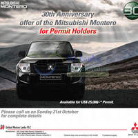 Read more about Mitsubishi Montero Permit Holders Special Offer 18 Oct 2012