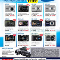 Read more about Samsung Digital Cameras Singer Offers 14 Oct 2012