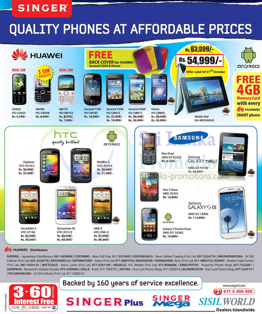 Are not Mobile market penetration sri lanka agree