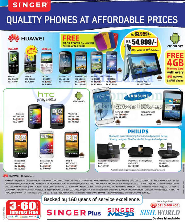 Featured image for Singer Huawei, HTC & Samsung Smartphone Offers 21 Oct 2012