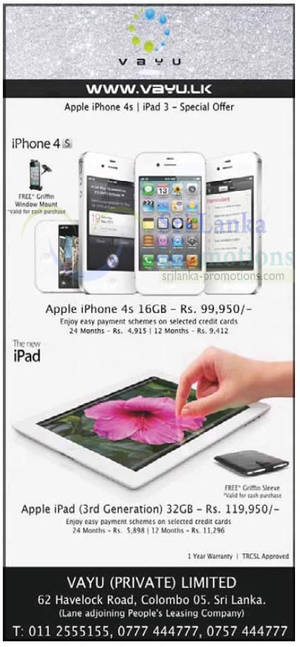 Featured image for Vayu Apple iPhone 4S & Apple iPad 3 Price Offers 21 Oct 2012