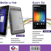 Read more about Zigo Nebula 7.1 Tab & Smartphone Price, Features & Specifications 7 Oct 2012