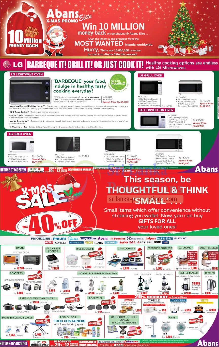 Abans Lg Ovens Features Amp Price Offers 18 Nov 2012