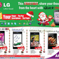 Read more about Abans LG Smartphones Christmas Offers 4 Nov 2012