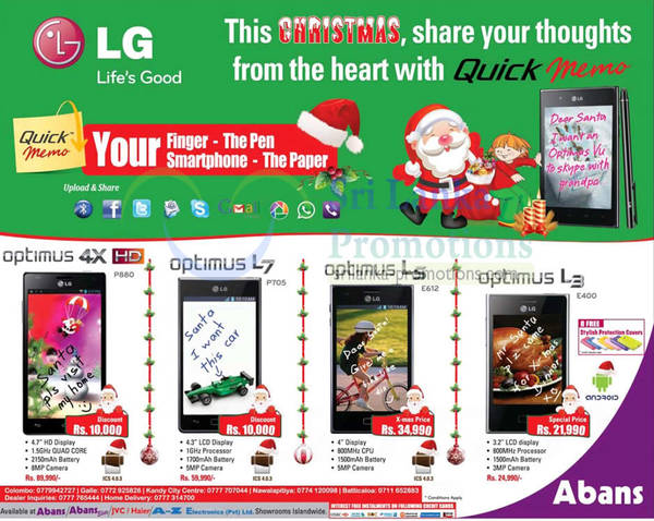 List Of Lg Related Sales Deals Promotions Amp News Jan