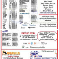 Read more about Baasils Phone Company & Sky Telecom Mobile Smartphones Price List Offers 4 Nov 2012