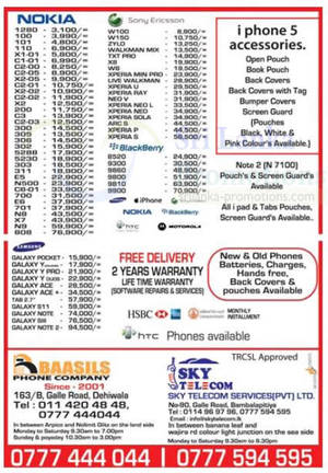 Featured image for Baasils Phone Company & Sky Telecom Mobile Smartphones Price List Offers 4 Nov 2012