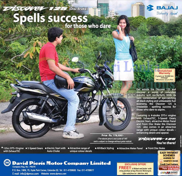 Featured image for Bajaj Discover 125 Motorcycle Features & Price 21 Nov 2012