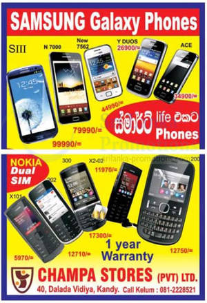 Featured image for Champa Stores Smartphones Price List Offers 4 Nov 2012