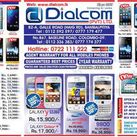 Read more about Dialcom Smartphones & Mobile Phones Price List Offers 11 Nov 2012