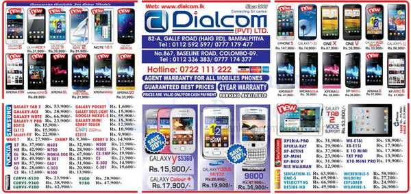 Featured image for Dialcom Smartphones & Mobile Phones Price List Offers 11 Nov 2012