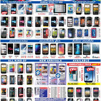 Read more about Dialcom Smartphones & Mobile Phones Price List Offers 18 Nov 2012