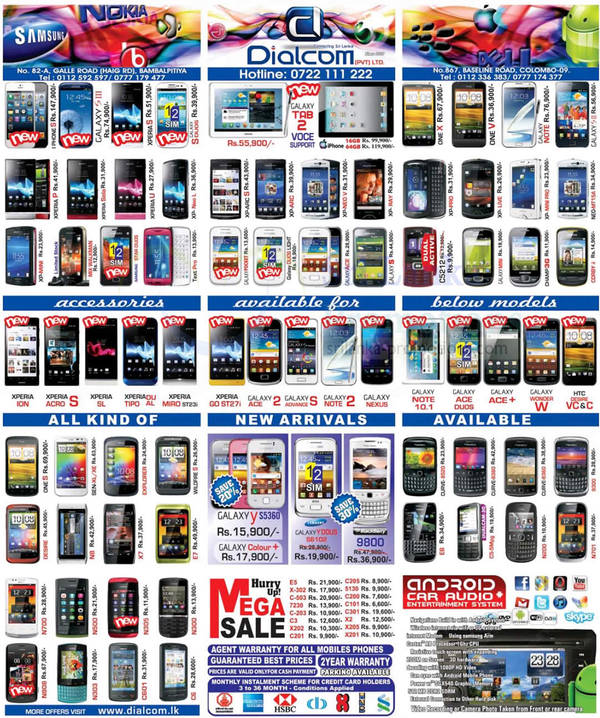 Featured image for Dialcom Smartphones & Mobile Phones Price List Offers 4 Nov 2012