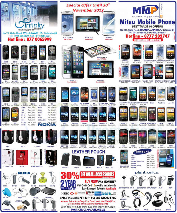 Featured image for Infinity Store (Mitsu) Smartphones & Mobile Phones Price List Offers 18 Nov 2012