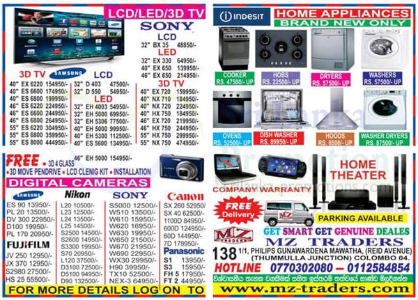 Featured image for MZ Traders TV & Digital Cameras Price Offers 11 Nov 2012