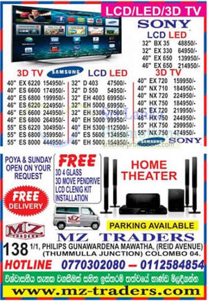 Featured image for MZ Traders Sony & Samsung TV Price Offers 4 Nov 2012