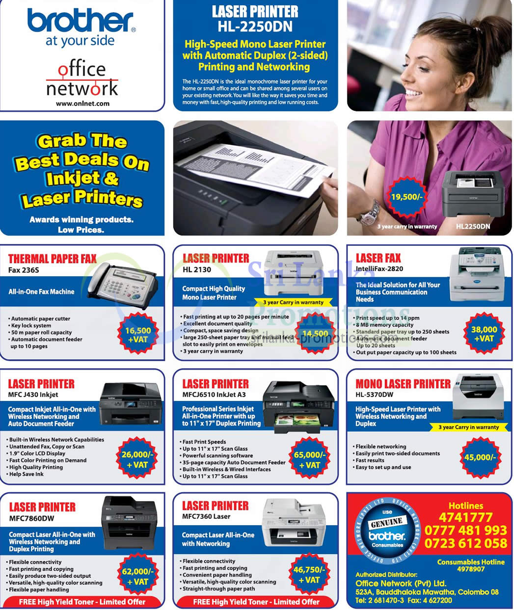 Brother Printers Office Network Price List 4 Nov 2012