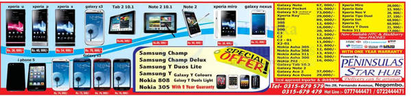 Featured image for Peninsulas Mobile Phones & Smartphone Offers 4 Nov 2012