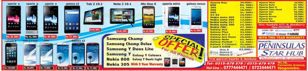 Featured image for Peninsulas Star Hub Mobile Phones & Smartphone Offers 18 Nov 2012