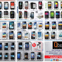 Read more about Qtel Holdings Sony, Samsung, Blackberry & More Smartphone Price Offers 18 Nov 2012